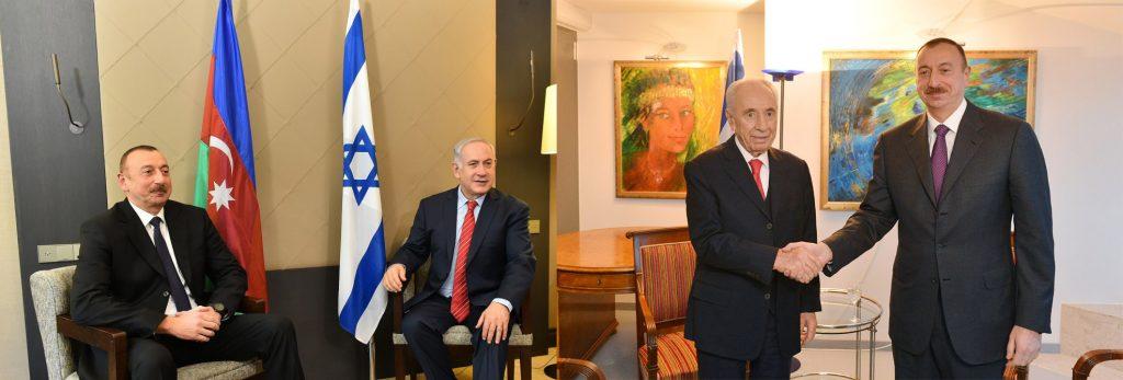 Azerbeycan ve İsrail İlişkileri