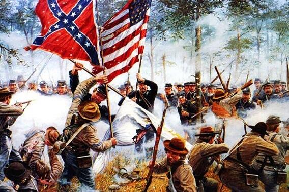 Amerikan İç Savaşının Başı