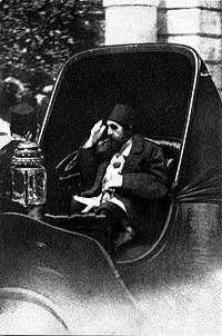 Sultan İkinci Abdülhamid Selamlama